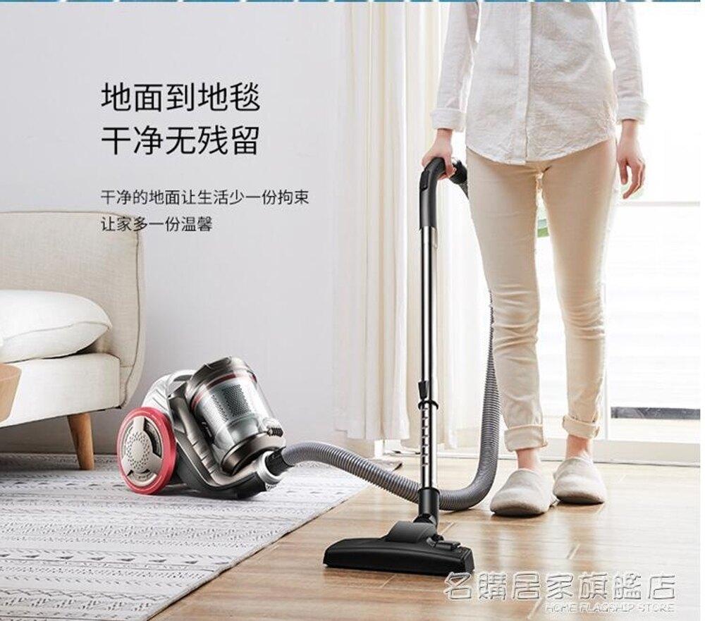 吸塵器家用大功率節能小型強力手持無耗材超靜音地毯除? ATF 電壓:220v  『名購居家』 雙12購物節