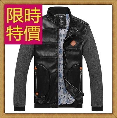 ★防風外套 男夾克-保暖修身休閒短版男外套2色59y24【韓國進口】【米蘭精品】