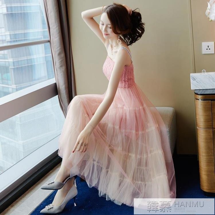 一字領洋裝女夏慵懶風chic蕾絲溫柔風吊帶長裙子小禮服