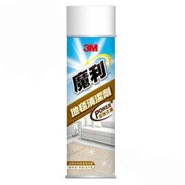 3M PA1011 魔利地毯清潔劑 19oz 地毯專用清潔劑