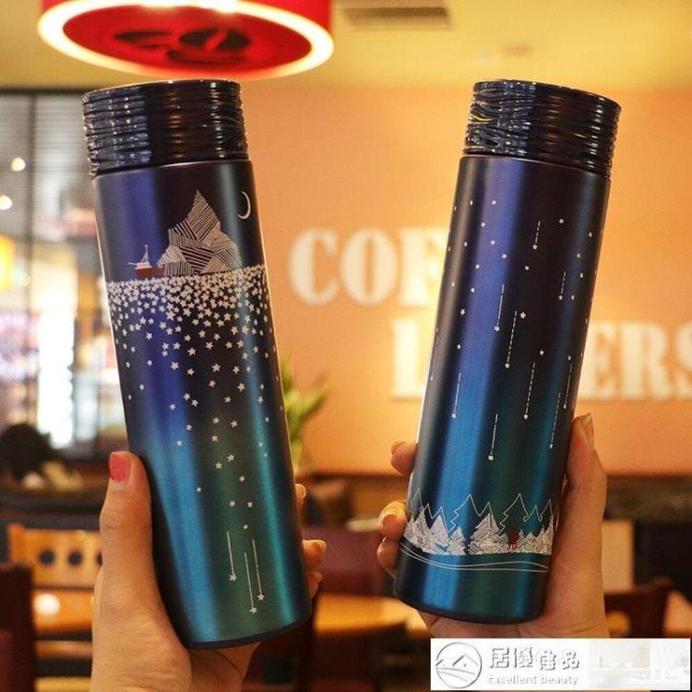 保溫杯 韓國時尚個性星空原宿保溫杯男女士便攜創意不銹鋼過濾泡茶水杯 清涼一夏特價