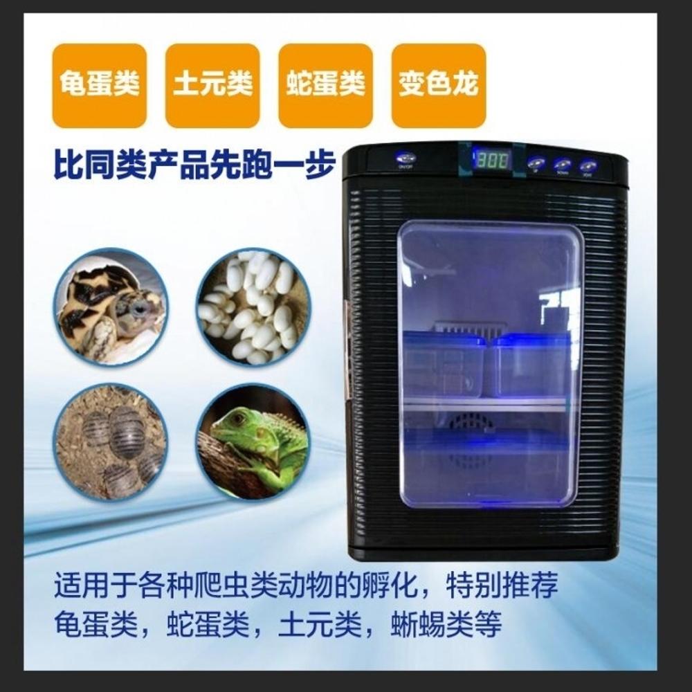 孵化機 小型烏龜蛋全自動孵化機 爬行動物孵化器 蜥蜴孵蛋器龜蛋孵化器箱 DF 免運