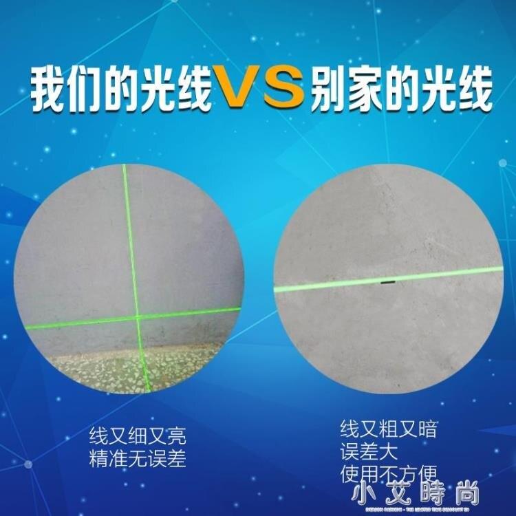 室外強光3d紅外線綠光儀水準8線貼牆儀高精度自動打線 清涼一夏钜惠