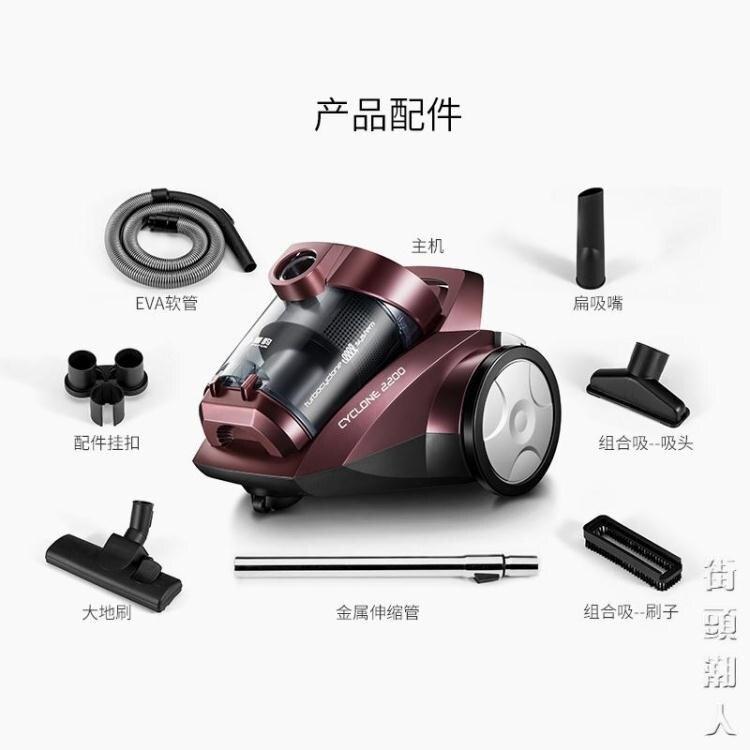 吸塵器家用超靜音小型手持大功率地毯式強力除蟎PYC-998 NMS220v陽光好物 聖誕節禮物