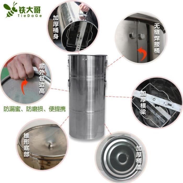 不銹鋼搖蜜機 搖蜜機小型家用中蜂加厚不銹鋼蜂蜜搖糖機甩蜜分離機蜜桶養蜂工具