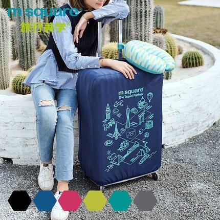 旅行箱      彈力行李箱套保護套20/24/28寸拉桿旅行箱套防塵罩袋耐磨 全館八八折
