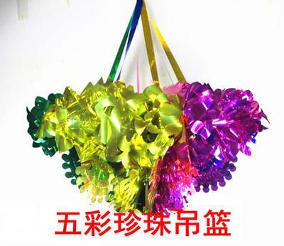 婚房拉花彩帶裝飾佈置
