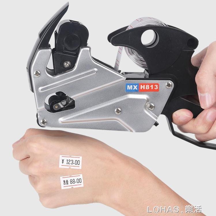 打碼機手動打價機超市單排標價打價格標簽機碼器     全館八五折