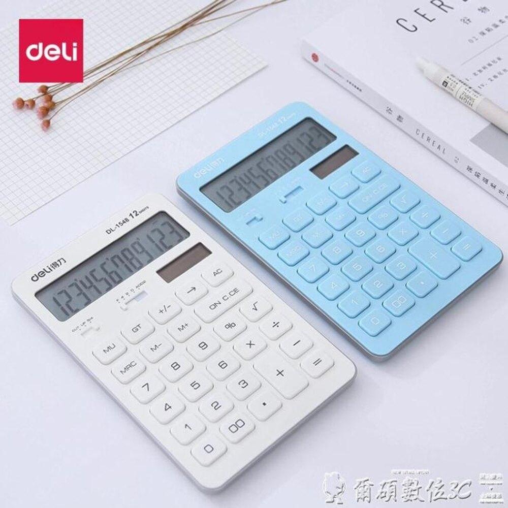 計算器可愛日系糖果色辦公用太陽能迷你學生用財務專用計算機 清涼一夏特價