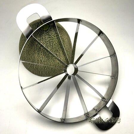 全鋼切西瓜神器分割器不銹鋼切水果切片器切蘋果哈密瓜神器特大號 清涼一夏特價