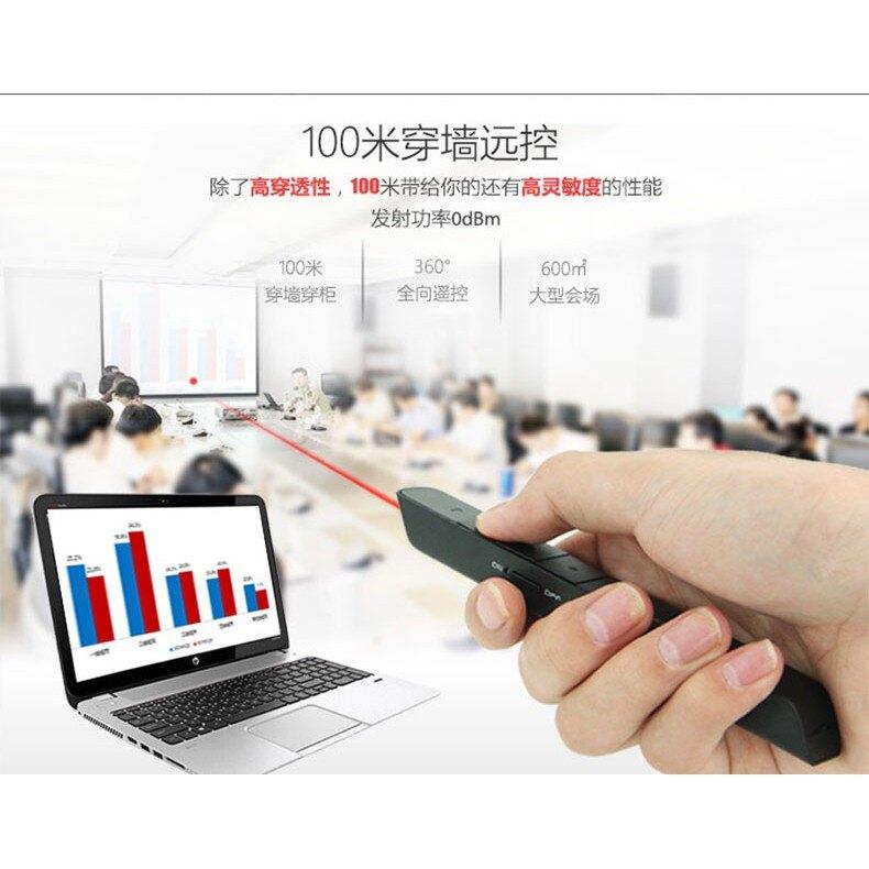 演講筆 講課筆 投影儀筆幻燈片翻頁多媒體教學遙控筆