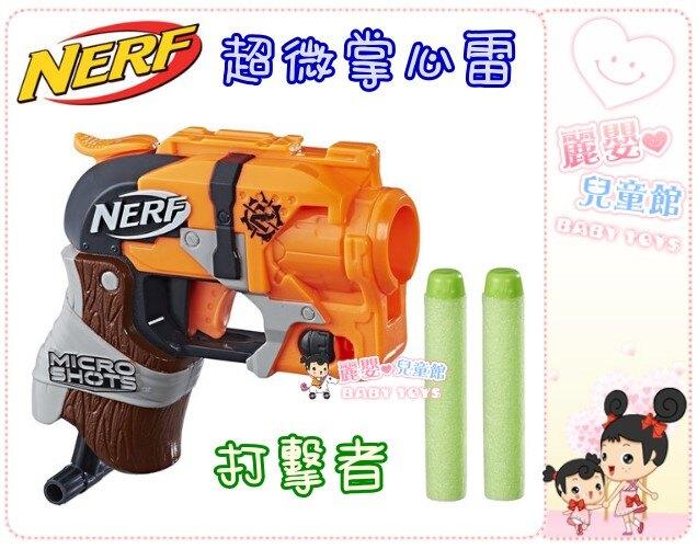 麗嬰兒童玩具館~孩之寶Hasbro-NERF Elite 菁英系列-超微掌心雷