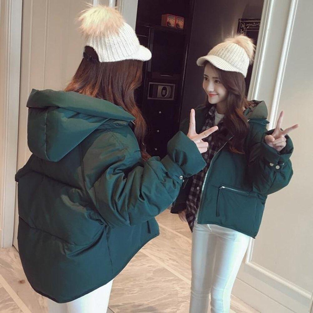 短版大衣 寬鬆百搭冬裝羽絨棉服女學生加厚原宿小棉面包服  都市時尚