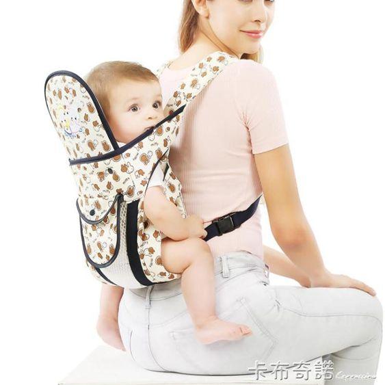透氣背帶多功能前橫抱帶輕便可愛圖案夏季舒適抱娃背帶