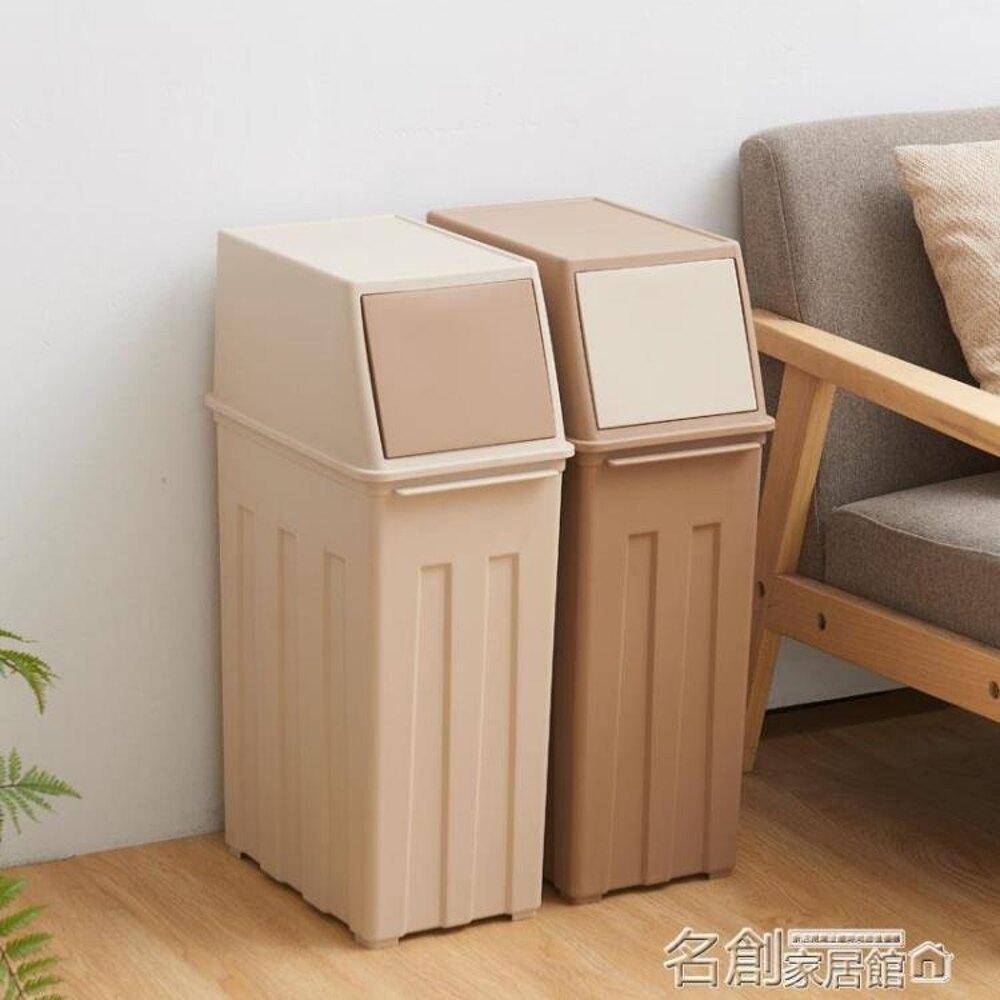 垃圾桶 北歐創意大號垃圾桶辦公室廚房客廳酒店塑膠垃圾筒30L 名創家居館DF