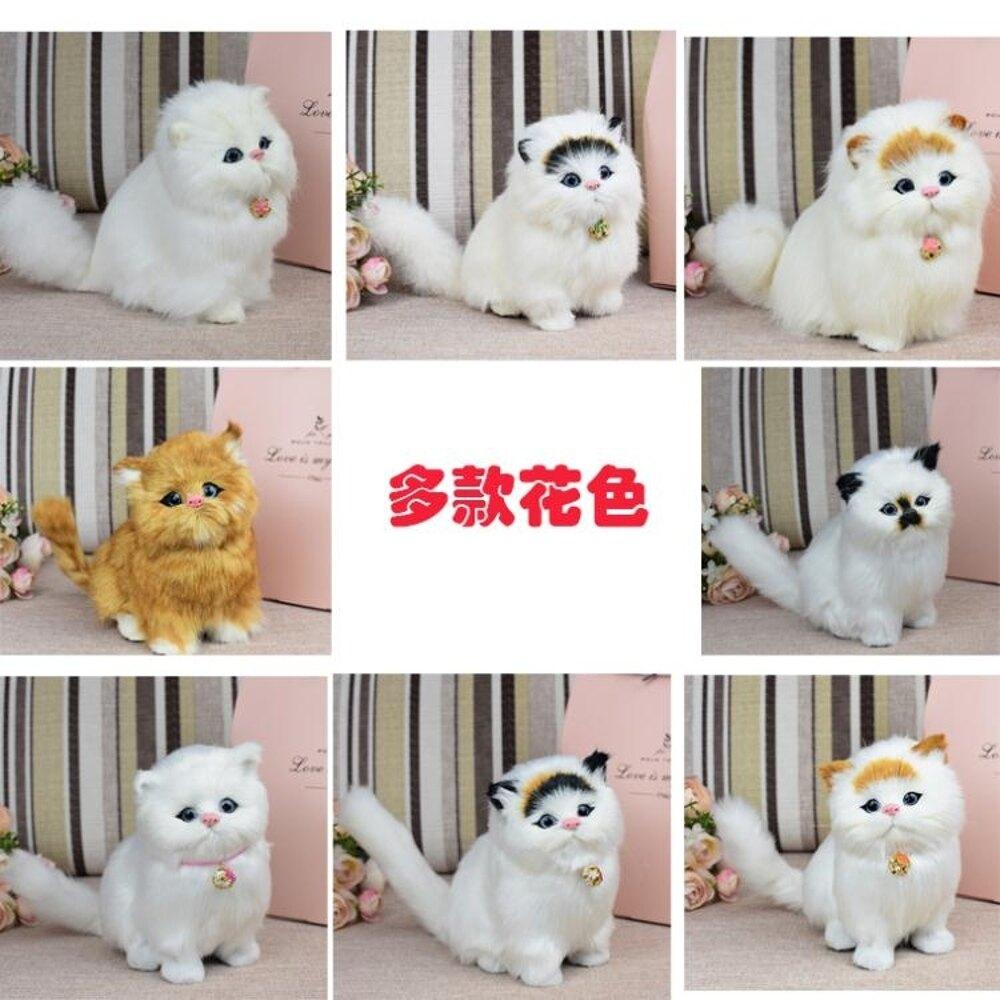 會叫仿真小貓仿真貓咪公仔毛絨玩具仿真小動物假貓咪玩偶模型禮物 領券下定更優惠