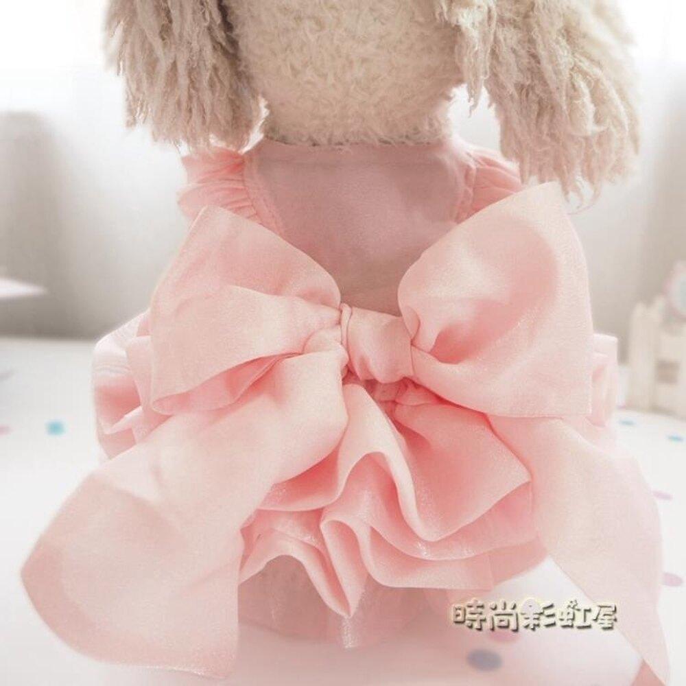 迷死人的花苞禮服 很難做 寵物貴賓犬狗狗衣服泰迪春夏裝裙子「時尚彩虹屋」