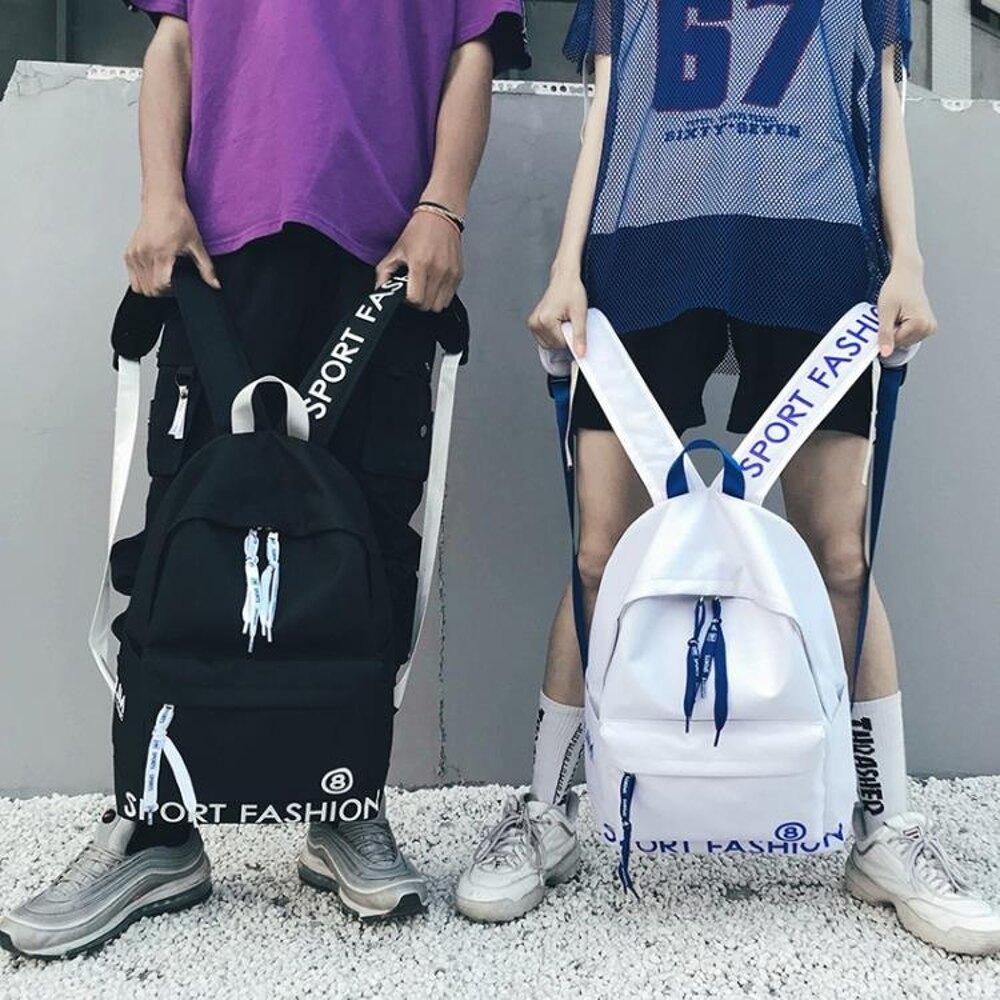書包 ins書包男女韓版原宿ulzzang初中高中學生背包時尚潮流帆布雙肩包 曼慕衣櫃