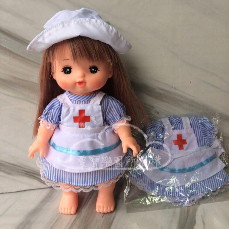(現貨)小美樂配件 小美樂衣服 娃娃衣服 護士服 換裝 換裝娃娃 辦家家酒 配件 衣服