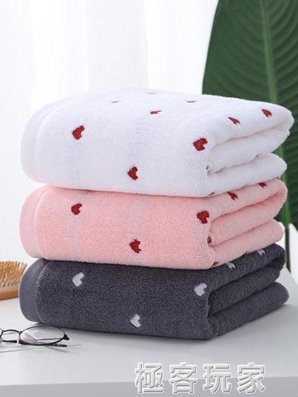 萊朵桃心浴巾純棉成人家用男女柔軟吸水速幹大號毛巾嬰兒可愛裹巾