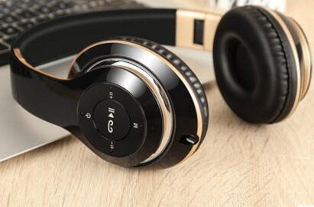 Sound Intone BT09藍芽耳機頭戴式重低音 無線插卡音樂耳麥通用 尾牙年會禮物
