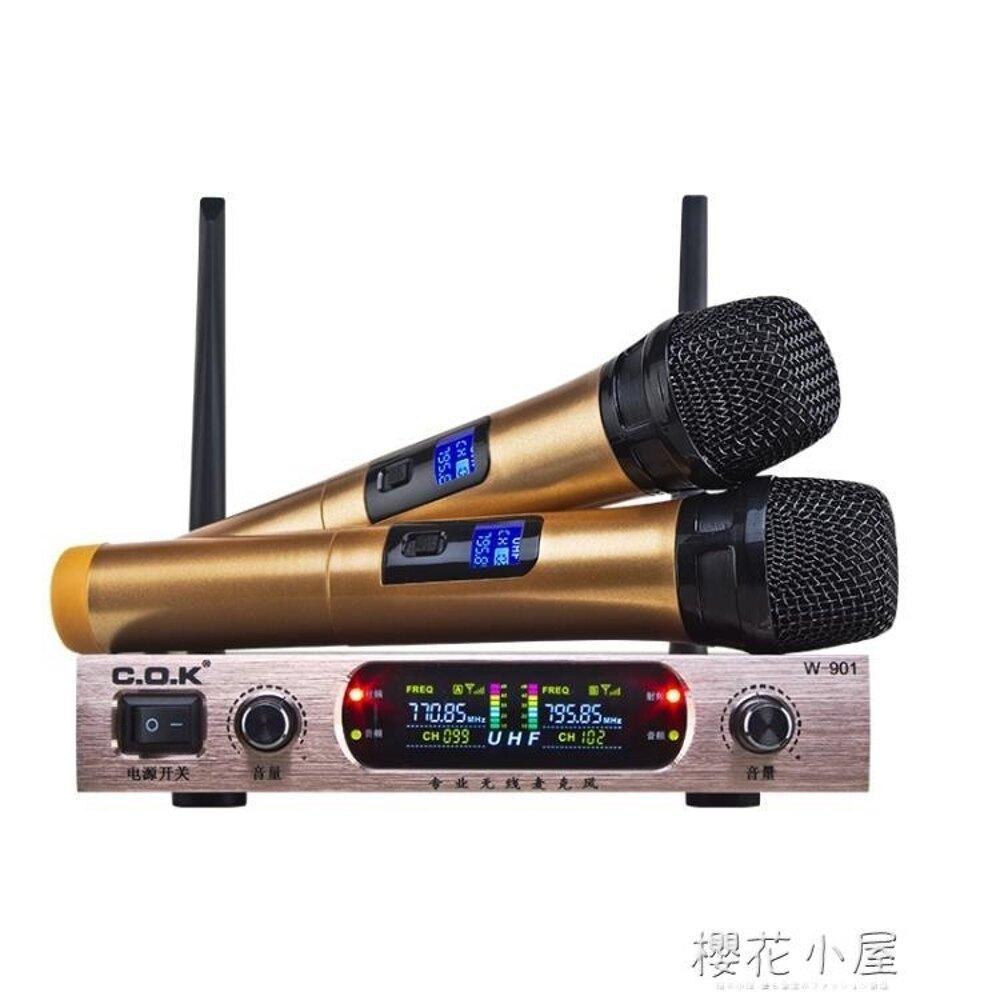 C.O.K 無線話筒 KTV電腦卡拉OK唱歌舞台家用 一拖二麥克風QM林之舍家居