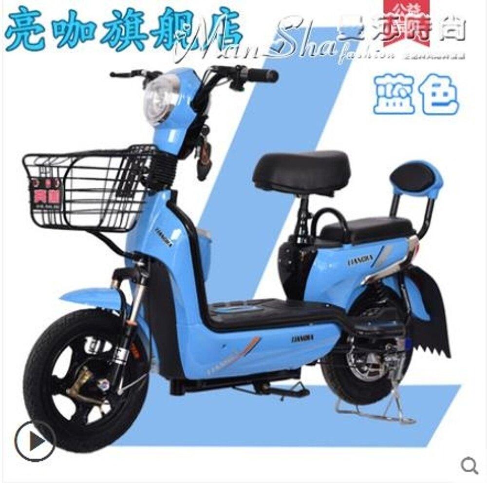 電動車新款電動車48v小型電瓶車代步鋰電電動車成人男女電動自行車 LX 清涼一夏特價