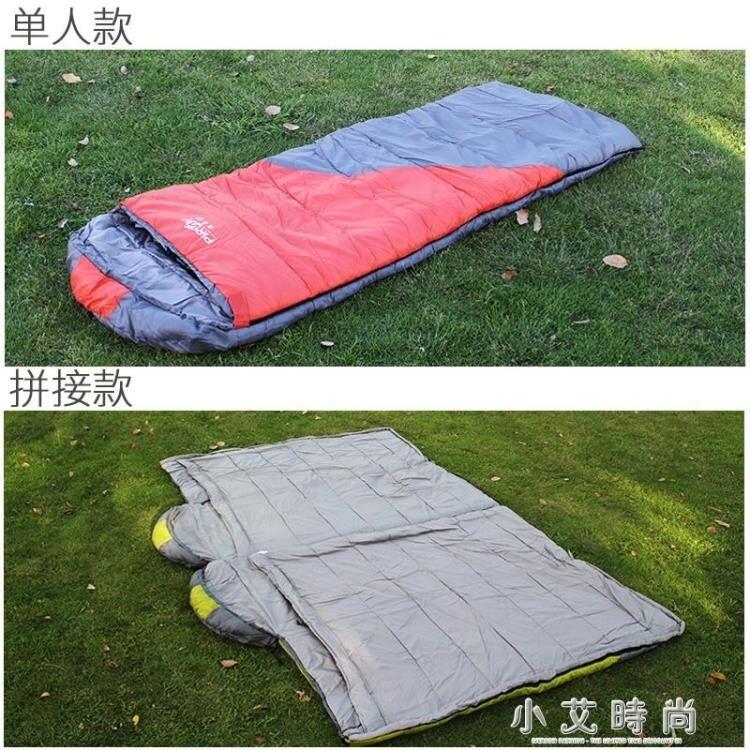 露營用品野營睡袋成人戶外單人拼接雙人保暖室內露營雙人帳篷睡袋