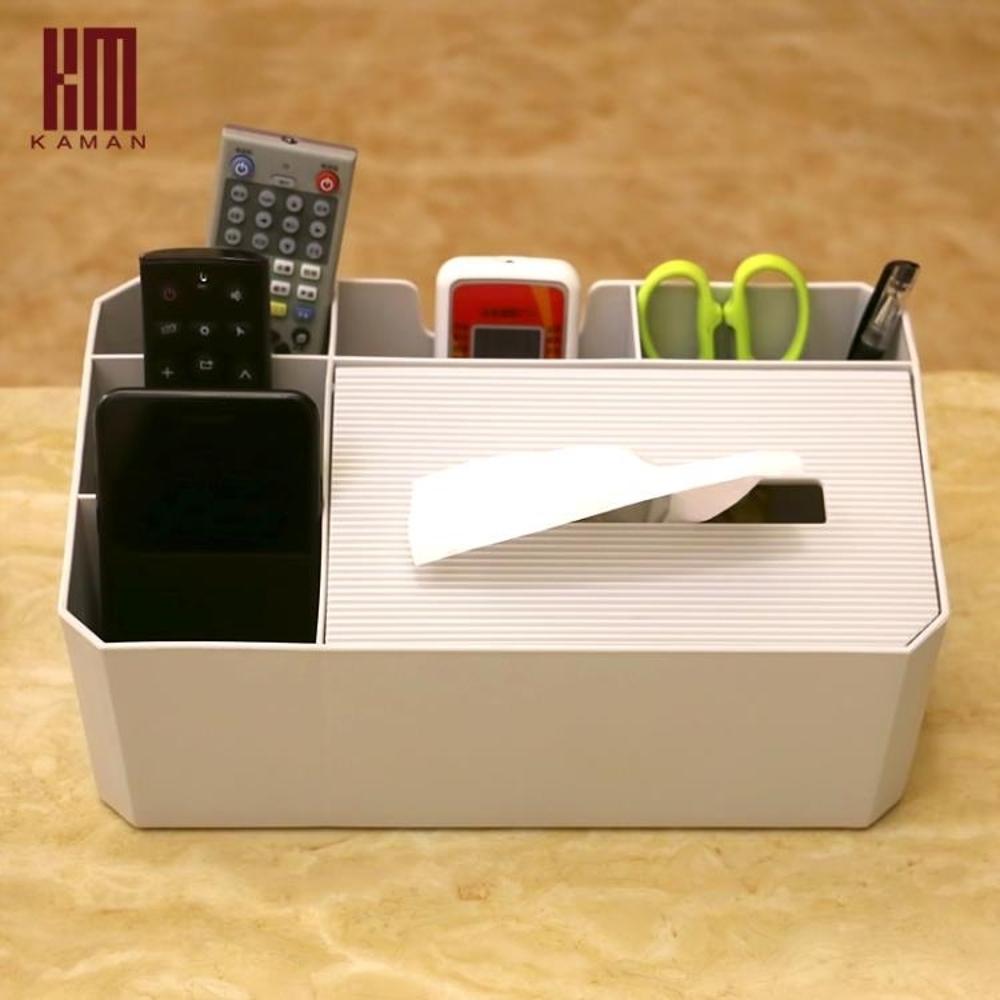 紙巾盒 kaman多功能紙巾盒創意客廳茶幾遙控器收納盒家用抽紙餐巾紙抽盒 領券下定更優惠