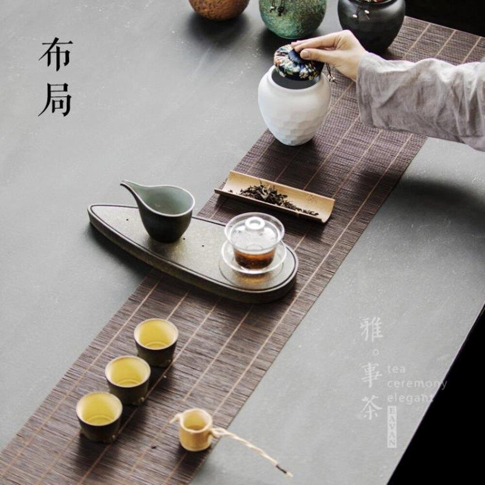 竹制茶道茶席桌旗墊茶具竹墊子功夫茶配件禪意日式