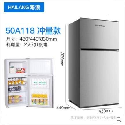 雙開門節能冰箱小雙門家用 宿舍租房用學生冷凍冷藏迷小型電冰箱220V