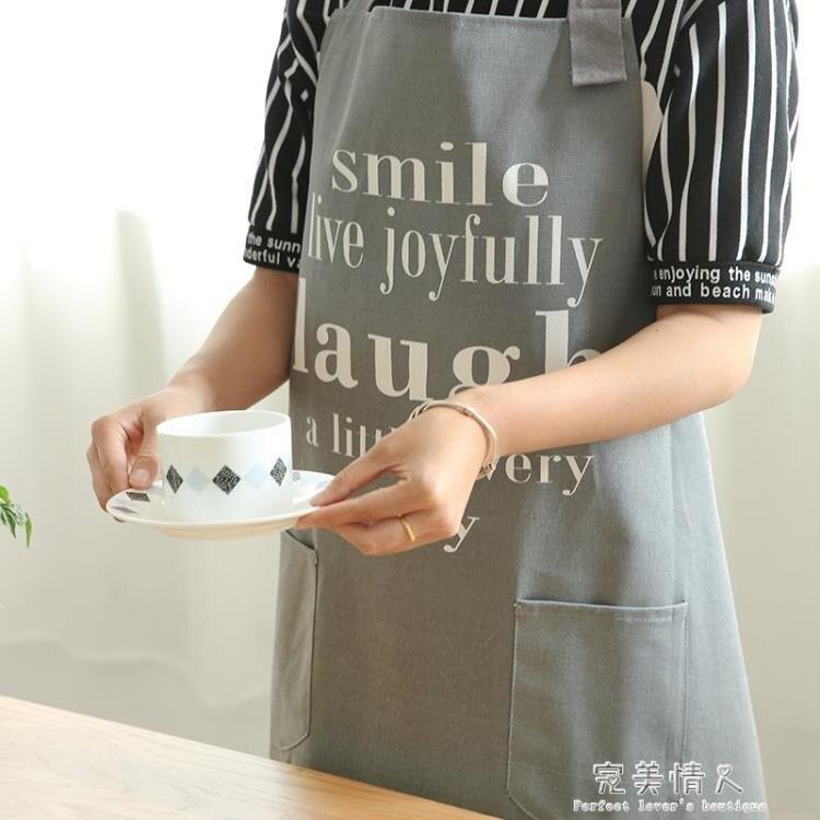 北歐風加棉麻布圍裙英文印花圍裙情侶款時尚廚房伴侶QJ-2  聖誕節禮物