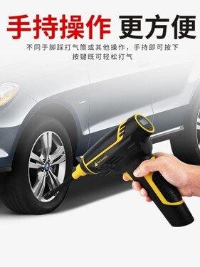 智慧數顯充氣泵手持USB充電車載汽車電動車自行車電動打氣筒家用 伊卡萊生活館  聖誕節禮物