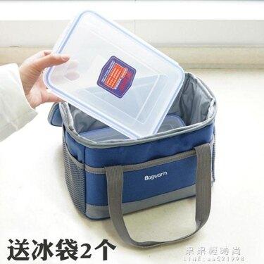保冷袋 加厚手提飯盒袋防漏水牛津布便當盒保溫袋小號冷藏冰包保鮮飯袋子  全館八八折