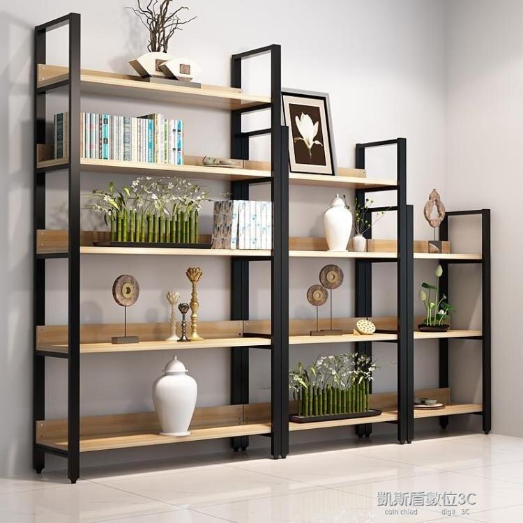 免運 家用鋼木書架書柜置物架書架多層書櫥組合收納架儲物柜貨架展示架YYS