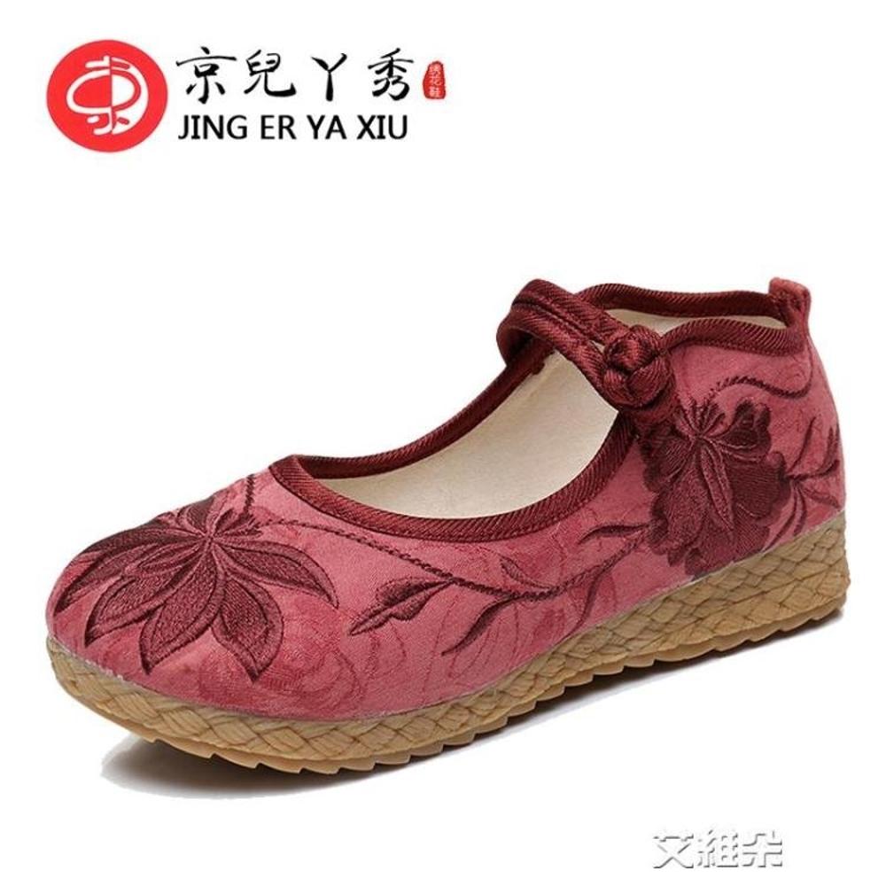 帆布鞋繡花鞋漢服民族風平跟厚底牛筋底女鞋單鞋復古風 清涼一夏钜惠