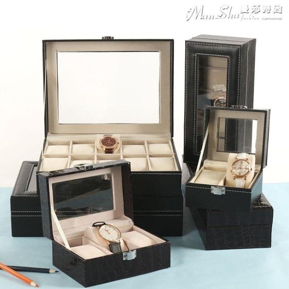 手錶盒夢蘿皮質手錶收納盒地攤展示箱擺攤帶鎖歐式手錶禮盒包裝盒手錶箱 年貨節預購