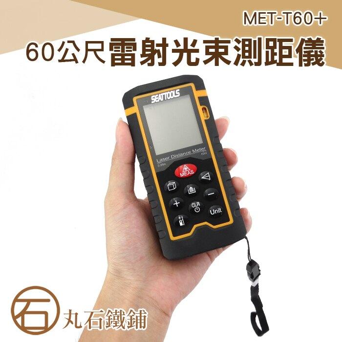 工仔人 MIT-PM302 便攜式工具袋 工具腰包 水電包 木工包 電動工具收納