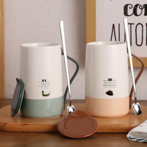 情侶辦公室水杯咖啡杯子陶瓷骨瓷馬克杯帶蓋帶勺子簡約一對有蓋女