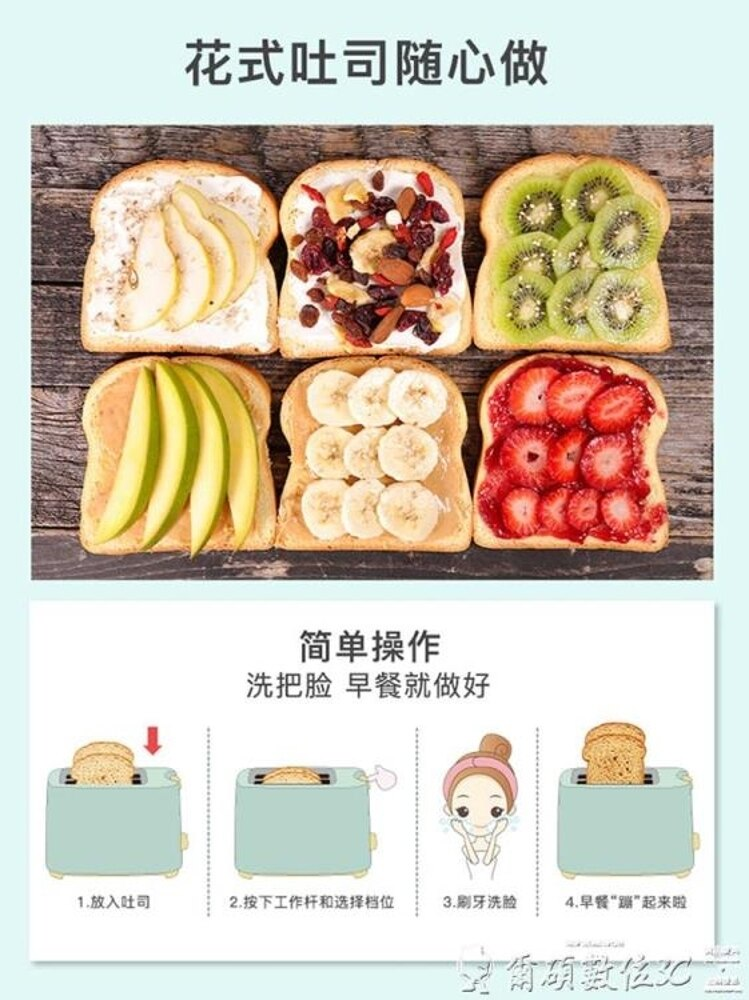 麵包機TA-8600家用早餐吐司機烤面包機全自動多士爐烤面包片土司機LX 清涼一夏特價