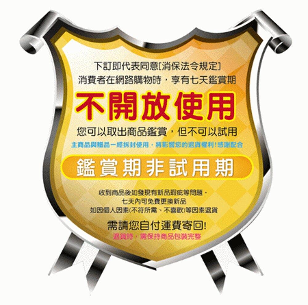 【中華豪井】電動鼻毛修整器(電池式) ZHNH-N7160S