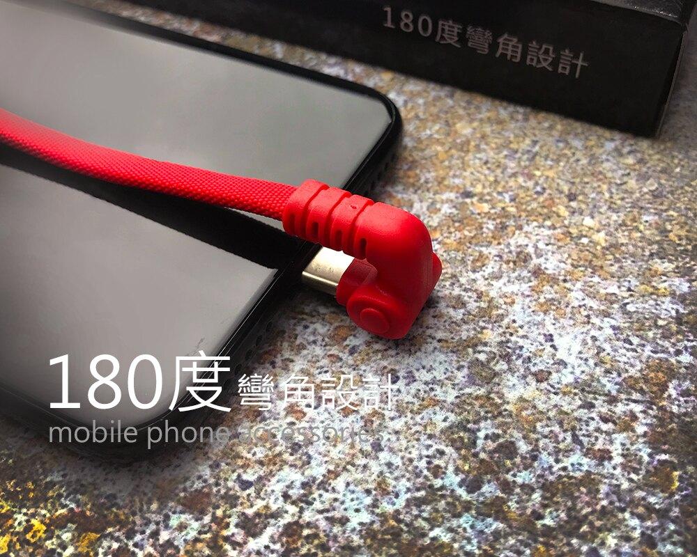 【概念3C】HANG R39快速充電傳輸線 Micro快充線 1米 - 紅色