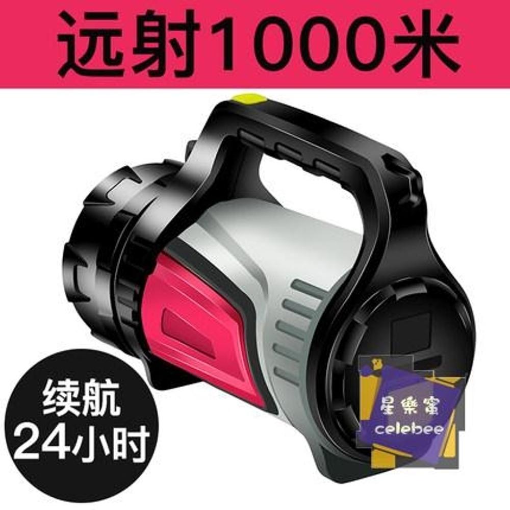 手電筒 手電筒強光超亮可充電多功能LED探照燈小戶外氙氣燈遠射5000