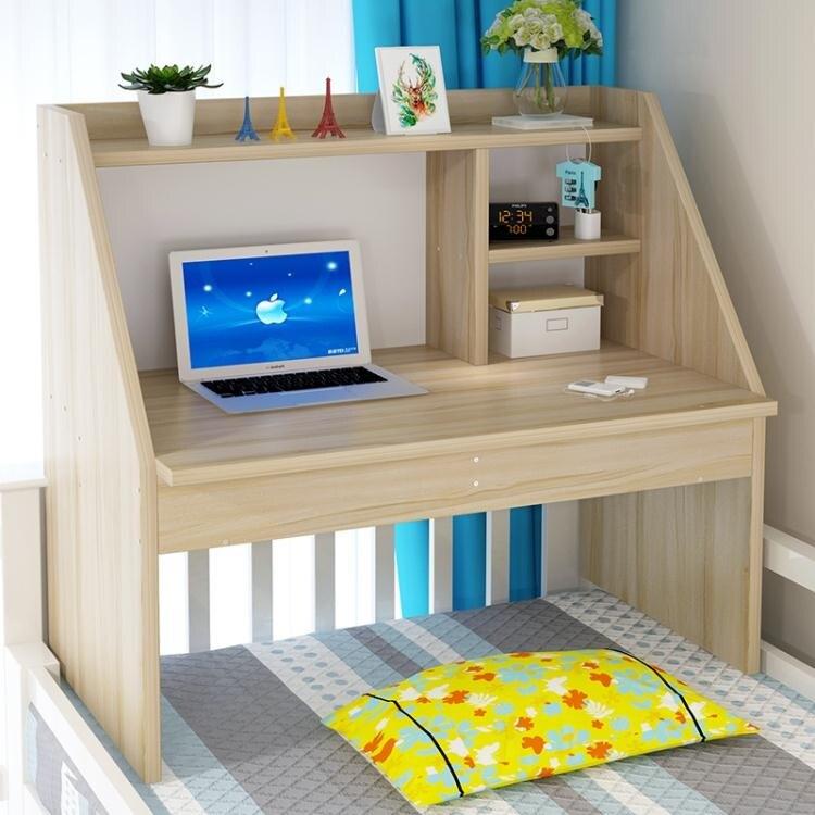 懶人桌  達床上電腦桌家用簡約現代經濟型懶人桌筆記本桌子宿舍床上桌