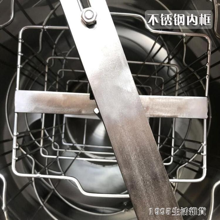 搖蜜機 304不銹鋼無縫搖蜜機加厚小型自翻打糖機蜂蜜分離機養蜂工具 NMS  秋冬新品特惠
