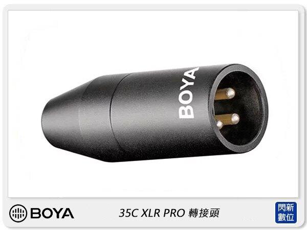 【指定銀行贈3%點數】BOYA 35C XLR PRO 轉接頭 (公司貨)