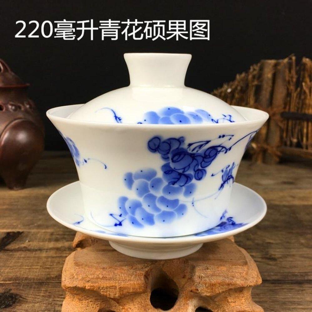 陶瓷蓋碗青花瓷三才碗茶杯