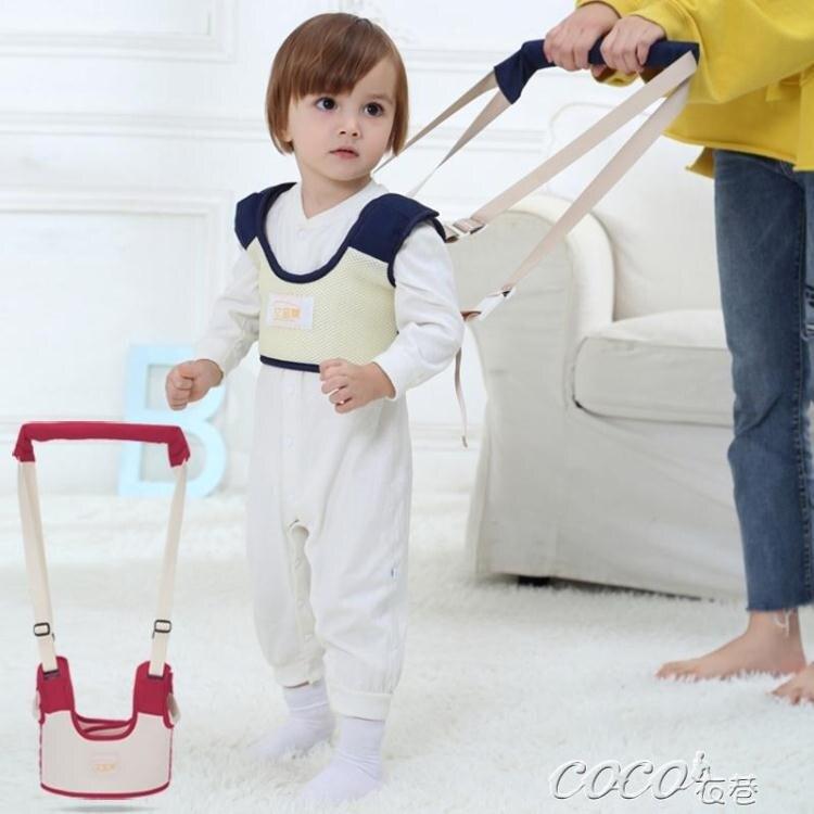 嬰兒學步帶 學步帶嬰幼兒學走路防摔防勒安全小孩寶寶夏季透氣四季
