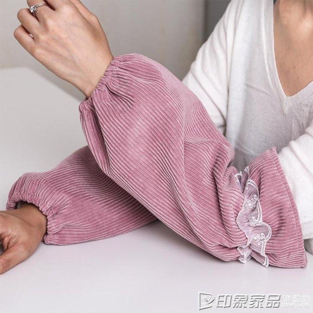 韓版袖套女護袖長款廚房防水防油辦公套袖可愛袖頭成人手袖