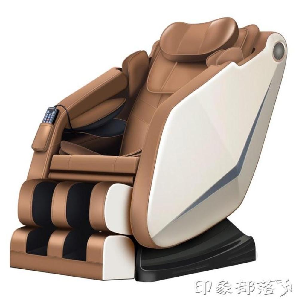 康憶安按摩椅 家用 全自動老人太空艙全身多功能揉捏電動小型沙發 MKS全館免運